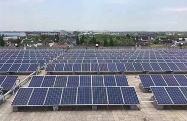 380KW PV project on the Processing Plant Roof in Italy
